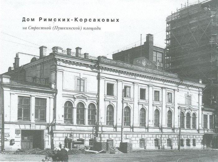 Дом Римских-Корсаковых | Фото: liveinternet.ru