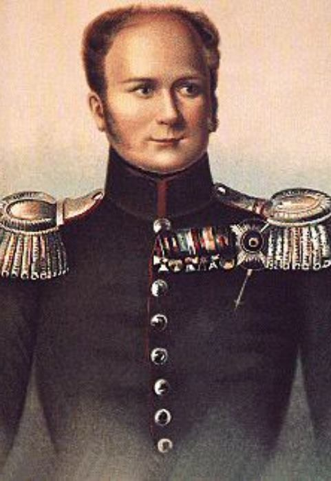 Император Александр I | Фото: subscribe.ru