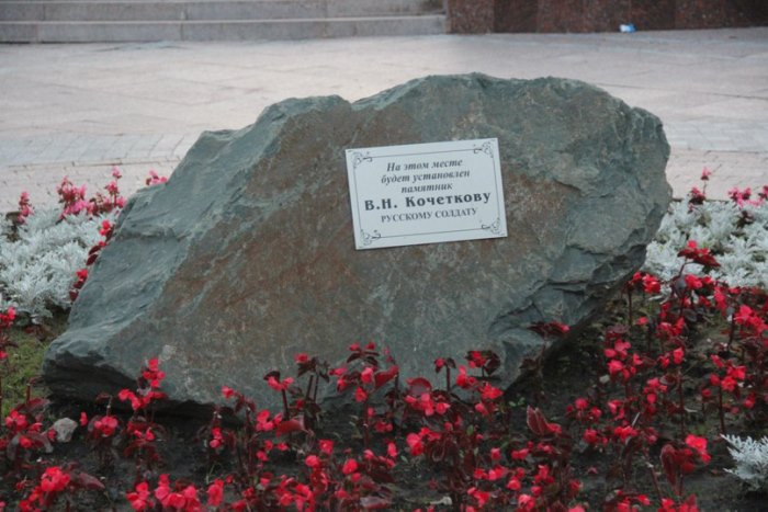 Ульяновск. Камень, на месте которого собираются установить памятник Кочеткову | Фото: blogomedia.ru