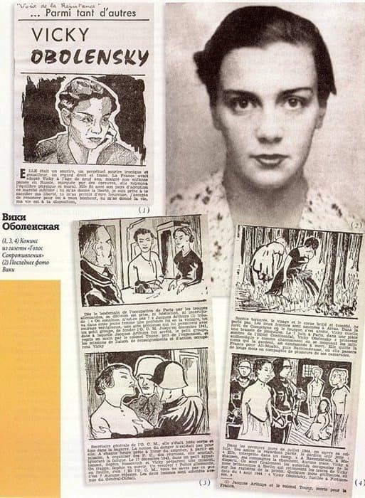 Публикации о княгине Оболенской стали появляться только недавно | Фото: liveinternet.ru
