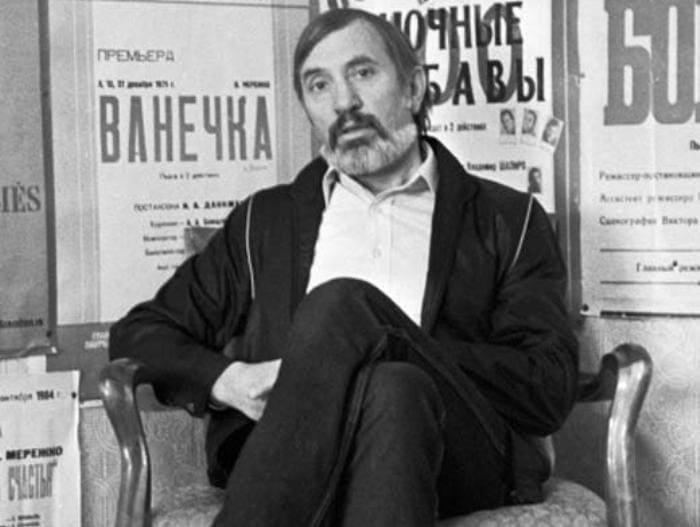 Виктор Мережко в молодости | Фото: stuki-druki.com