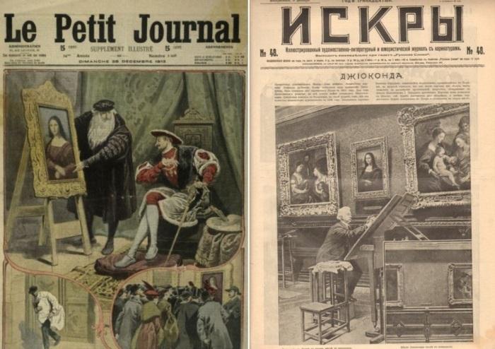 О похищении писали во всех газетах | Фото: wordpress.com и zakonia.ru