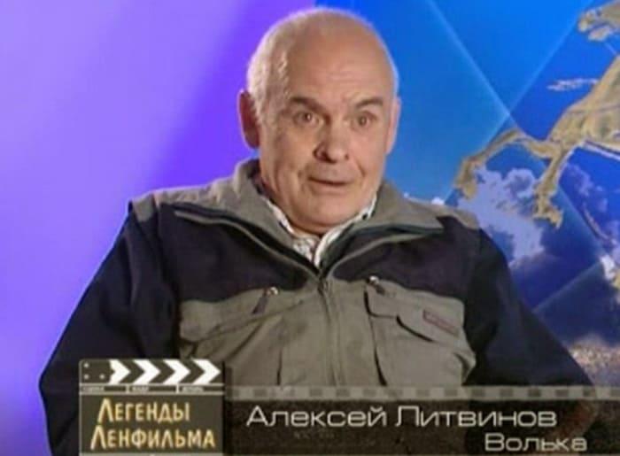 Алексей Литвинов | Фото: kino-teatr.ru