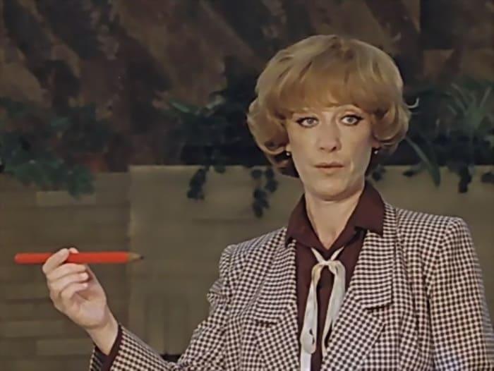 Екатерина Васильева в фильме *Чародеи*, 1982 | Фото: kino-teatr.ru