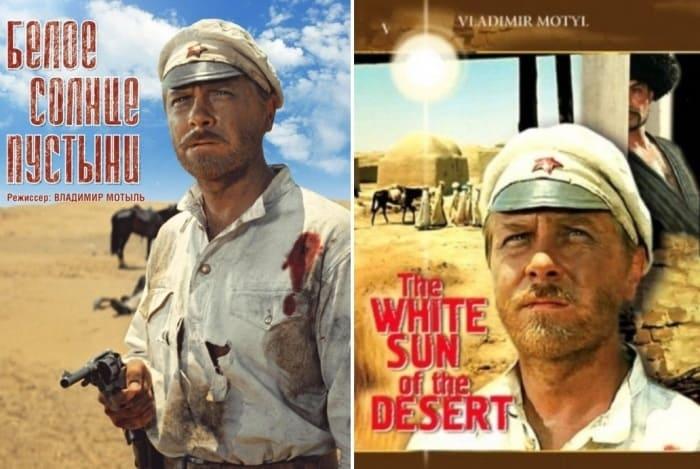 Постеры фильма | Фото: kino-teatr.ru