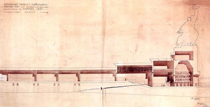 Проект советского павильона архитектора Б. Иофана   Фото: zamos.livejournal.com