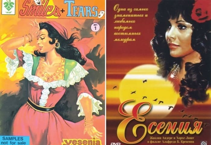 Постеры фильма | Фото: kino-teatr.ru, sb.by