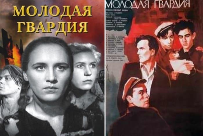 Афиши фильма *Молодая гвардия* | Фото: culture.ru, kinozal.tv