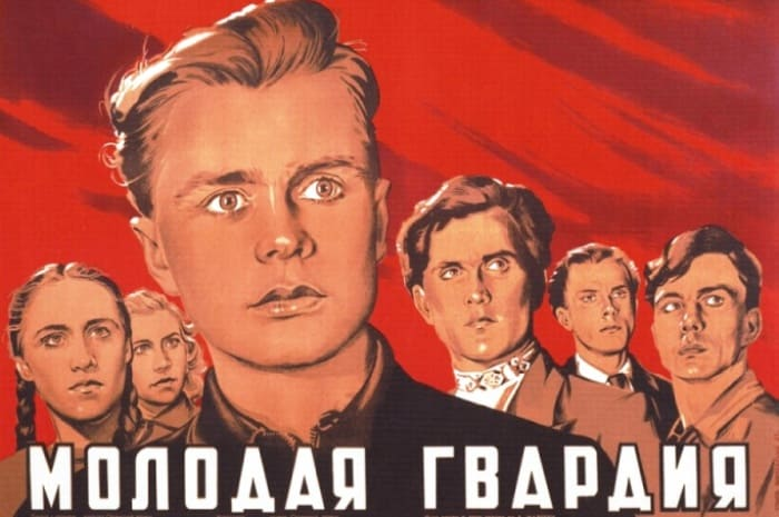 Афиша фильма *Молодая гвардия* | Фото: whatisgood.ru