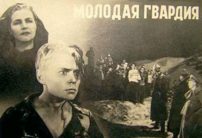 Афиша фильма *Молодая гвардия* | Фото: liveinternet.ru