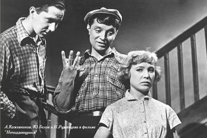 Юрий Белов и Надежда Румянцева в фильме *Неподдающиеся*, 1959   Фото: kino-teatr.ru