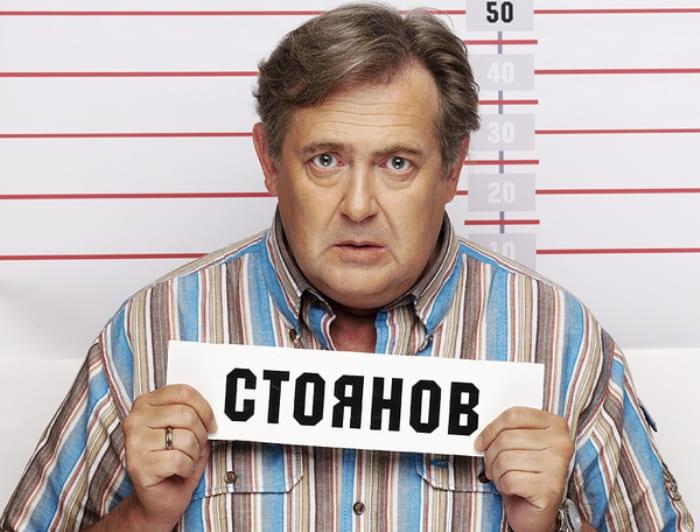 Народный артист России Юрий Стоянов | Фото: 24smi.org