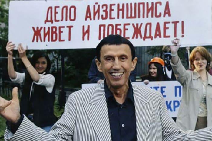 Человек, которого называют крестным отцом отечественного шоу-бизнеса | Фото: 24smi.org