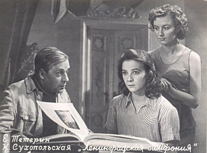 Кадр из фильма *Ленинградская симфония*, 1957 | Фото: kino-teatr.ru