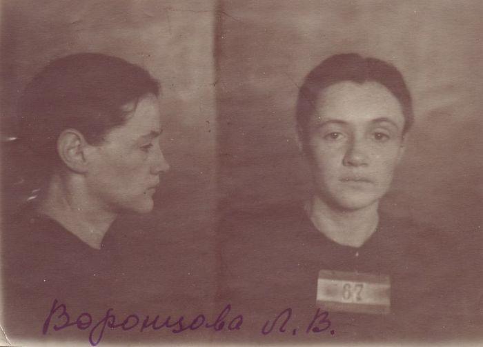 Лидия Воронцова | Фото: ru.openlist.wiki