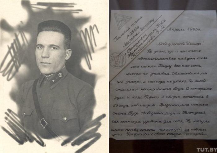 Иосиф Марченко и письмо Зины, ему адресованное. Фото из архива Владимира Марченко | Фото: westki.info