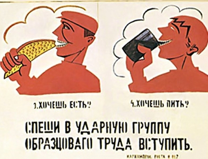 Маяковский картинки плакаты, гадания открытки