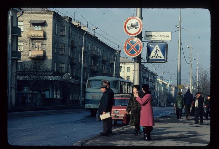 Уличная сцена на проспекте Комсомольский. СССР, Донецк, 1981 год.