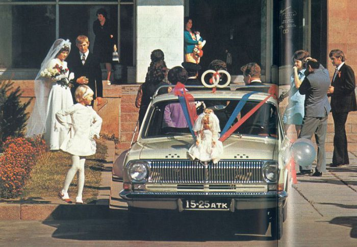 Молодожены. СССР, 1970 год.