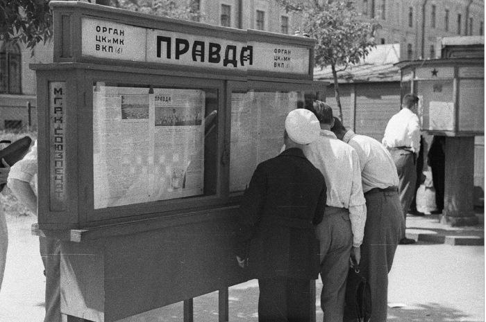 Свежий выпуск газеты Правда.