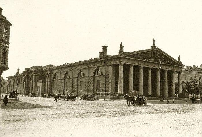 ������� ����� ����������������� �����, ����� � ���������������� ����. �����-���������, ���� 1914 ����.