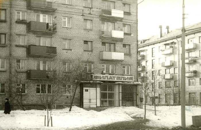 Магазин для филателистов на улице Карла Маркса.