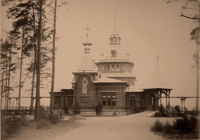 Императорский павильон близ станции Гайновка. Беловежская пуща, 1894 год.