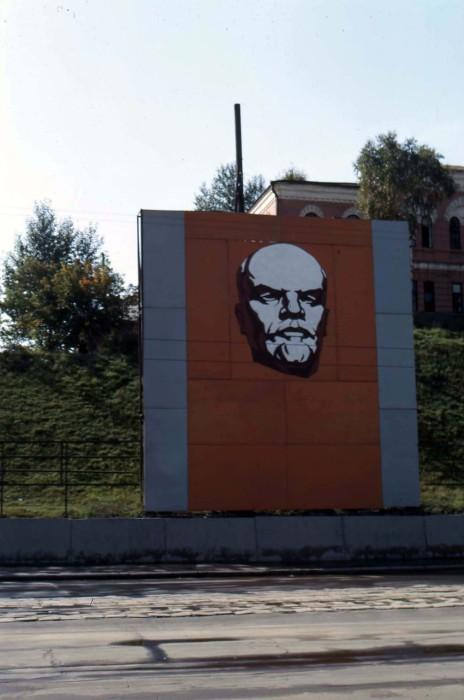 Плакат с коммунистической агитацией. СССР, Иркутская область, 1969 год.
