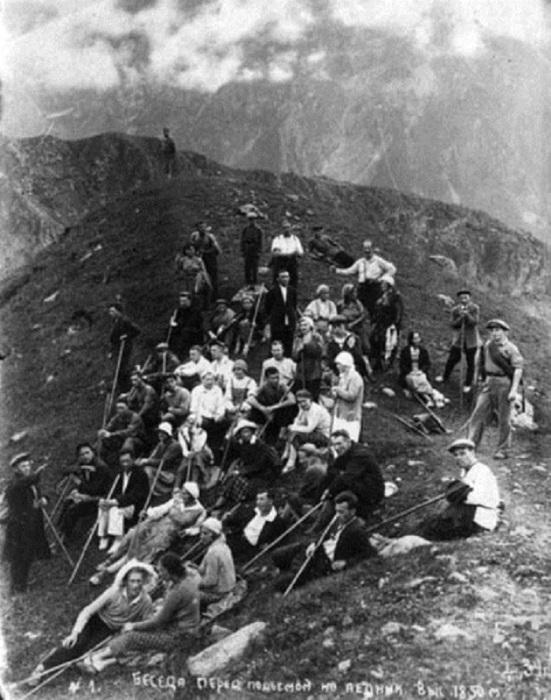 Турпоход по Военно-грузинской дороге в 1934 году.
