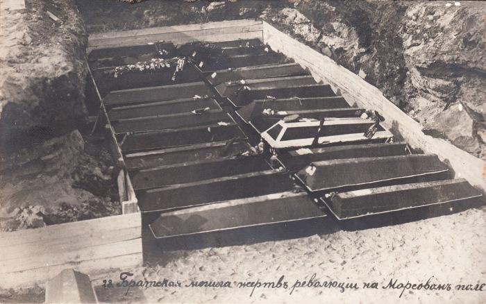 Похороны жертв революции, 23 марта 1917 года.