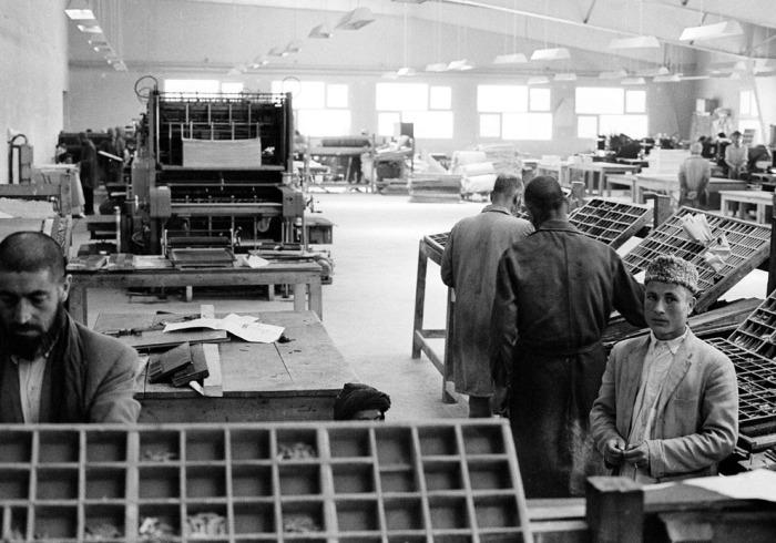 Внутри правительственной типографии в Кабуле, 9 июня 1966 года.