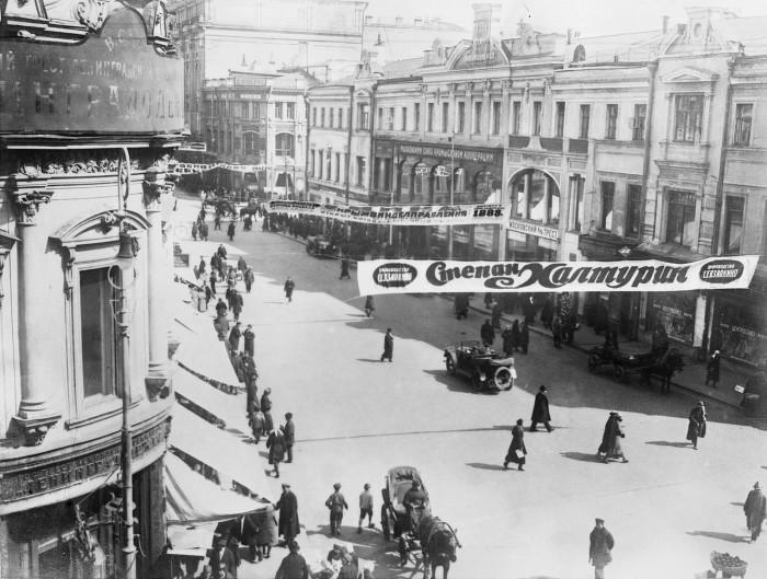 Улица в Мещанском и Тверском районах Москвы. СССР, Москва, 1920-х годов.