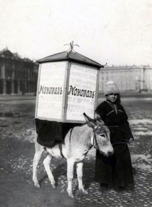 Живая реклама торгового дома «Монополь» на Дворцовой площади в 1910 году.