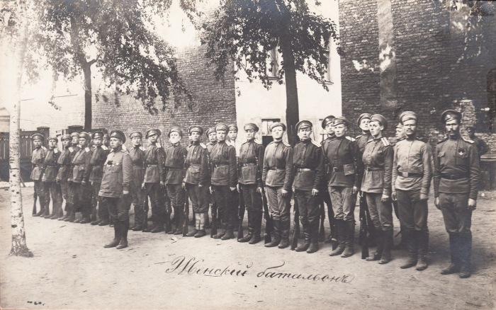 Военное формирование, состоящие исключительно из женщин, созданное Временным правительством, главным образом с пропагандистской целью.
