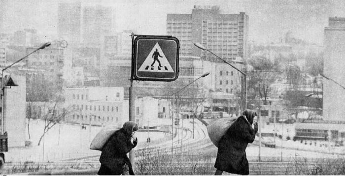 Воздухофлотский проспект. СССР, Киев, 1990 год.