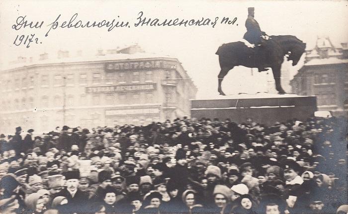 Митинг возле памятника на Знаменской площади. Петроград, 1917 год.