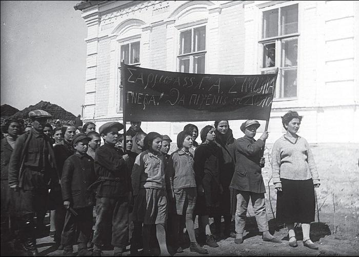 Митинг. Донецкая область, 1932 год.