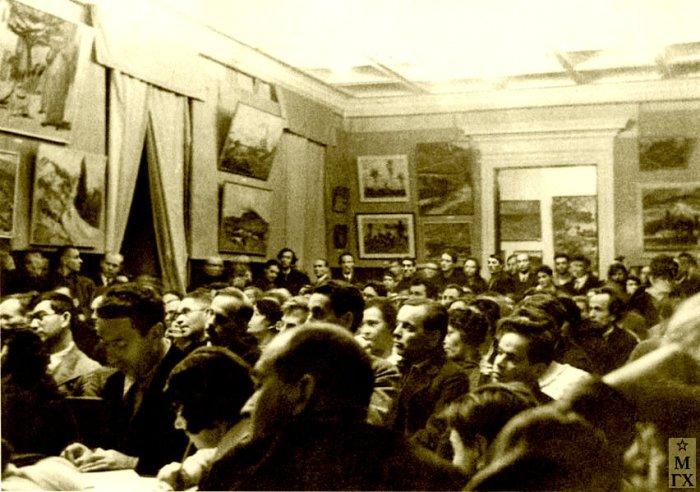 На конференции в МОСХ. 1938.