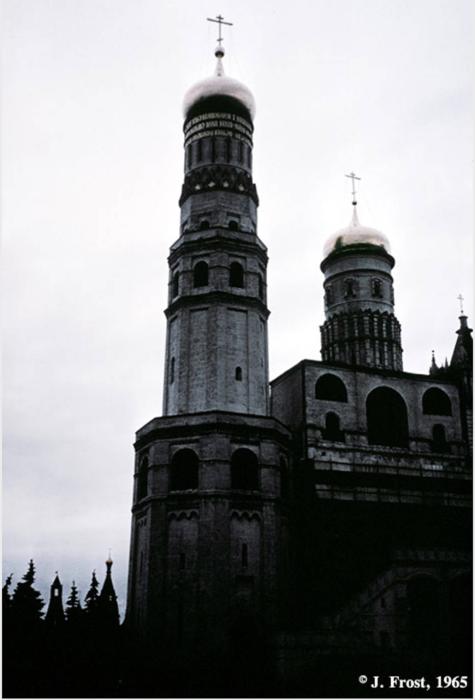 Колокольня Ивана III в Кремле. СССР, Москва, 1965 год.