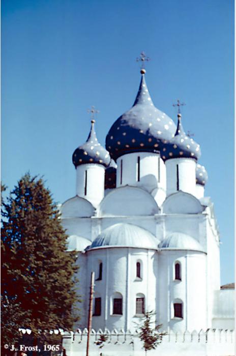 Богородице-Рождественский собор в Суздале.  1965 год.