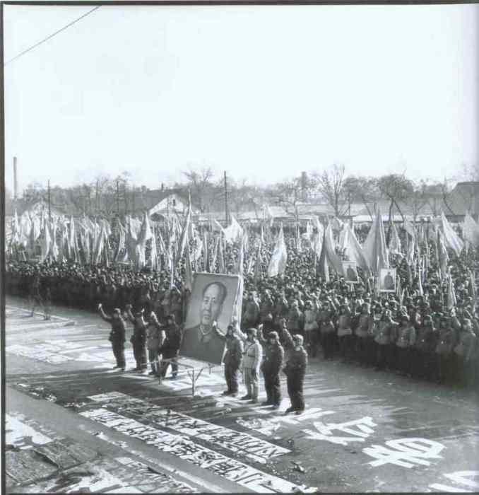 Переход власти от местного правительства и партийных органов в руки революционного комитета.