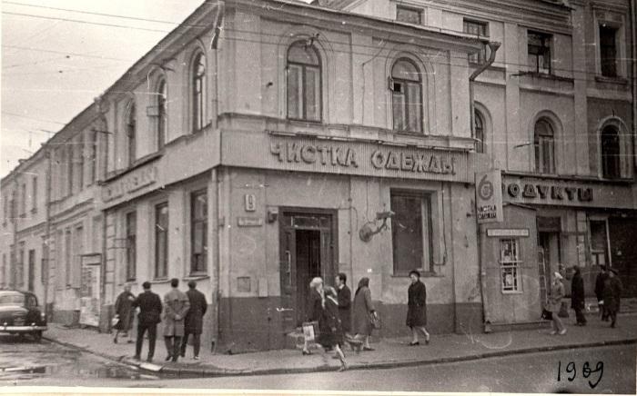 Большая Никитская улица в 1969 году.