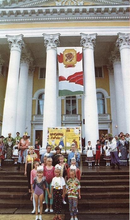 День города в Железногорске в 1993 году.