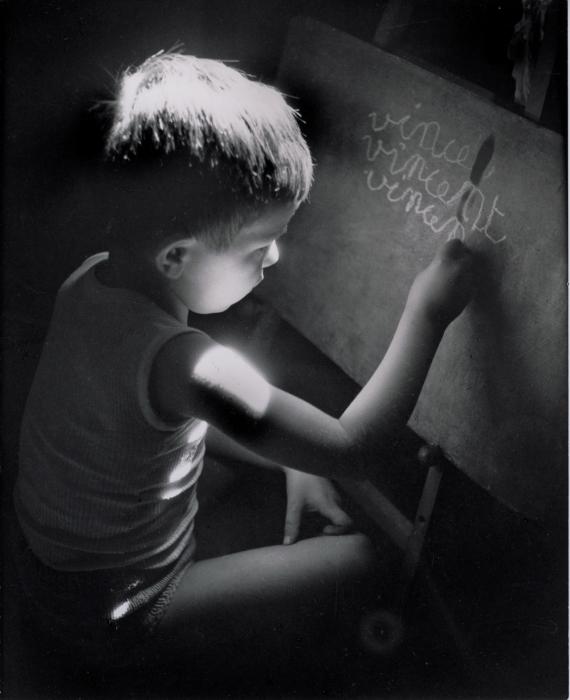 Обучение грамоте в летний период в 1945 году.