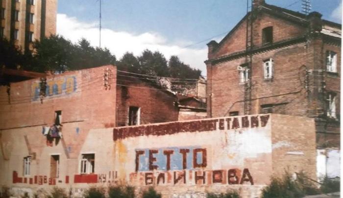 Благодарность-граффити мэру Евгению Блинову.