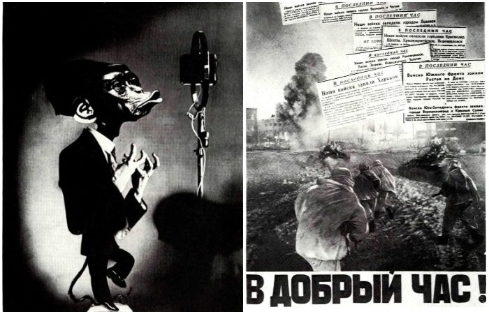 Советские листовки для немецких солдат.