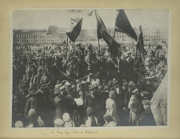 Первомай, Петроград, 1920 год.