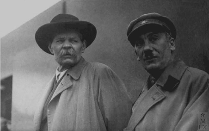 Алексей Максимович Горький и Генрих Григорьевич Ягода