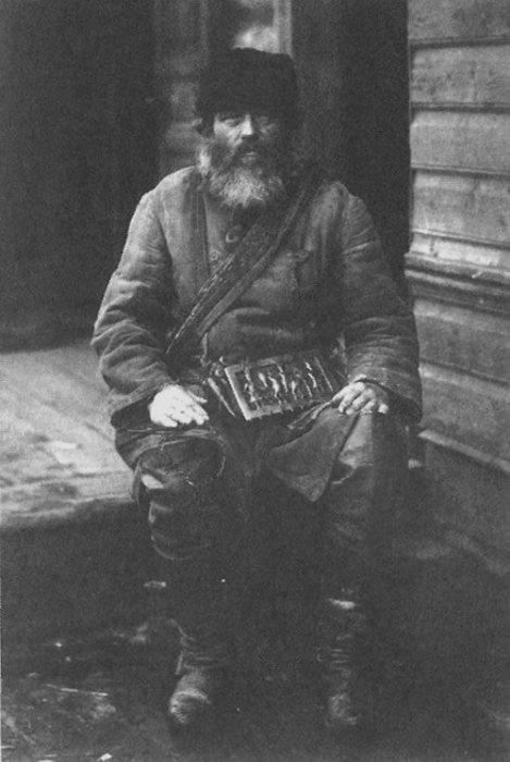Коновал. Костромская губерния. Солигаличский уезд, 1914