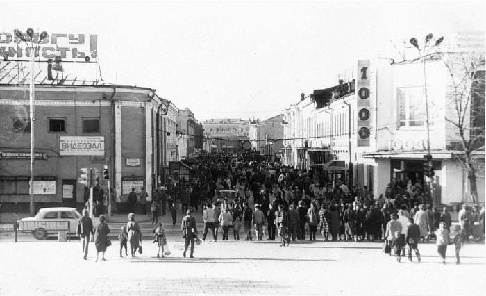 Видеозал на улице Урицкого в Иркутске.